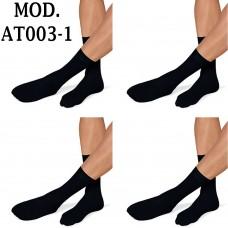 12 Paia di Calzini mezza gamba da uomo in cotone Tg. da 40 al 46 colore Nero mod. AT003-1
