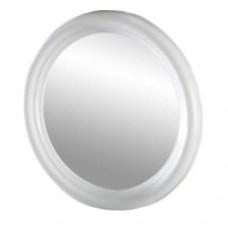 Specchio rotondo con cornice plastica bianca
