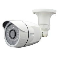 Videocamera di sorveglianza infrarossi 36 led sh-8805