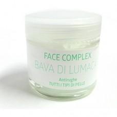 Crema antirughe ipoallergenico bava di lumaca tutti i tipi di pelle face complex
