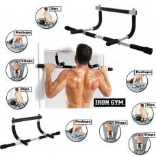 Attrezzo Gym per trazioni esercizi palestra fitness