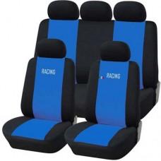 Coprisedili auto universali blu chiaro - nero
