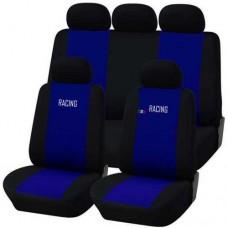Coprisedili auto universali blu elettrico - nero