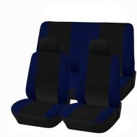Coprisedili per auto medio - piccole bicolore nero-blu scuro