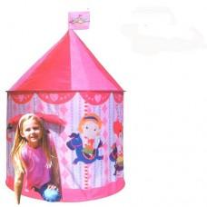 Tenda da gioco Giostrina bambini campeggio