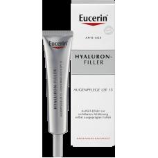 Eucerin Hyaluron-Filler 5631