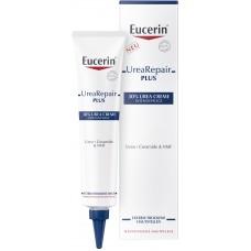 Crema Eucerin  Idratante intensiva per aree della pelle molto secche 75 ml